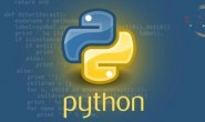 python有趣的实验1(里面很好玩哦)